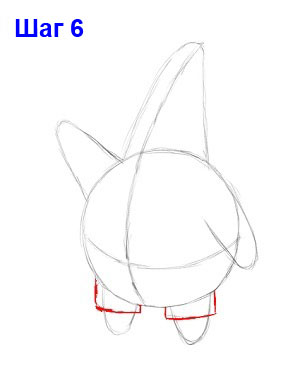 шаг 6: как нарисовать патрика стара из мультсериала губка боб квадратные штаны