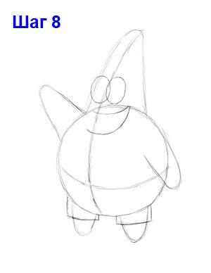 шаг 8: как нарисовать патрика стара из мультсериала губка боб квадратные штаны