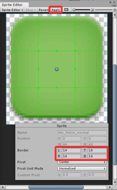 Установка значений границы изображения в редакторе спрайтов Unity