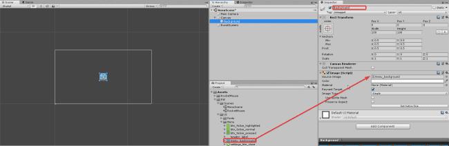 Установка изображения для фона пользовательского интерфейса в окне Inspector редактора Unity