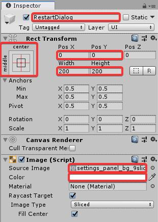 Настройка параметров расположения и изображения игровой панели в окне Inspector редактора Unity