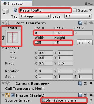 Установка изображения для кнопки в окне Inspector редактора Unity