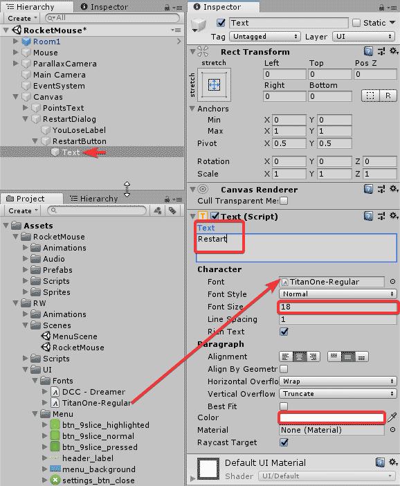 Установка шрифта для объекта Text в окне Inspector редактора Unity