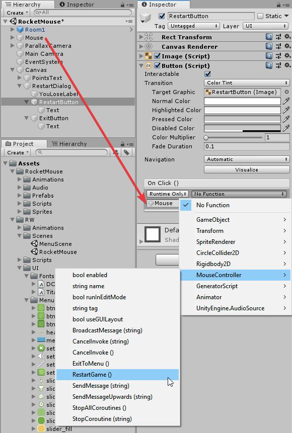 Установка функции обработчика при нажатии на кнопку в окне Inspector редактора Unity